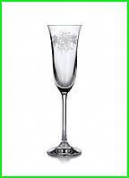 Бокалы для шампанского Bohemia Flora 160 мл (6 шт)