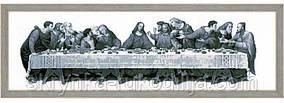 """Набір для вишивання хрестом """"Таємна вечеря"""" Vervaco The Last Supper"""