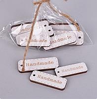 Деревянный декор деревянные бирки теги Hand Made заготовки вырубка для скрапбукинга декора 12 шт