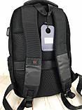 Мужской качественный рюкзак с системой Антивор и USB переходником. Мужской портфель. Качественный рюкзак., фото 3