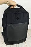 Мужской качественный рюкзак с системой Антивор и USB переходником. Мужской портфель. Качественный рюкзак., фото 5