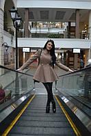 Пальто женское недорого украина 11 Ян
