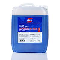 Антифриз G11 синий Antifreeze G11 Blue -30°С канистра 10 кг