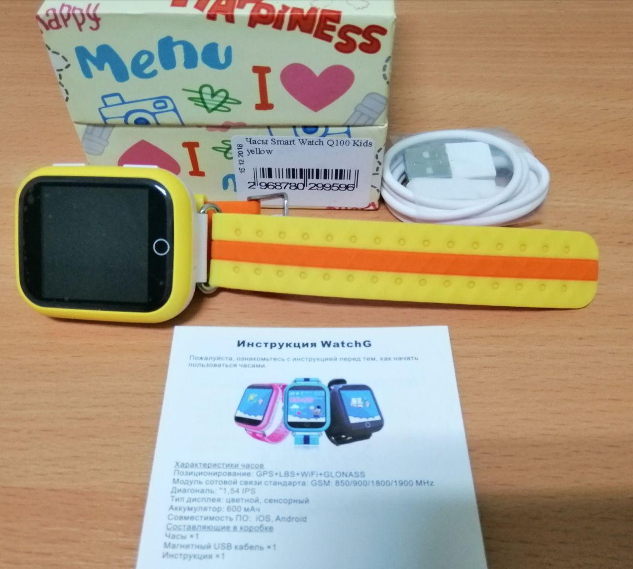 Часы Smart Watch Q100 Kids Yellow Гарантия 1 месяц