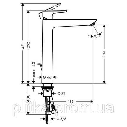 Смеситель для умывальника Hansgrohe Talis E 240 со сливным гарнитуром  71716000, фото 2