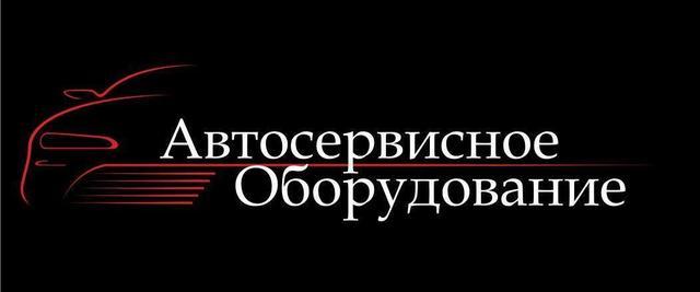 Kiev11 - Все для СТО