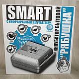 Инкубатор Рябушка на 70 яиц Smart plus с ручным переворотом и аналоговым терморегулятором, фото 3