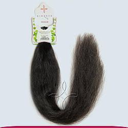 Натуральные Волнистые Волосы Славянские на Капсулах 70 см 63 грамм, Черный №1B
