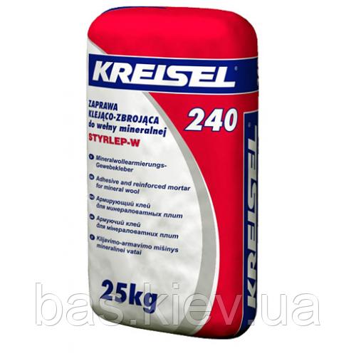 Kreisel 240 Армирующая смесь для минеральной ваты ,  25кг