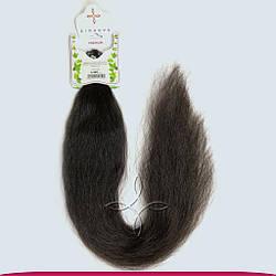 Натуральные Волнистые Волосы Славянские на Капсулах 70 см 75 грамм, Черный №1B