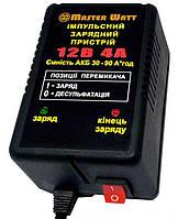 Імпульсний зарядний пристрій 12В 4А