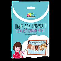 """Набор для изготовления открыток """"Праздничная вечеринка"""" РОСА, №0000417"""