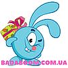 """""""BadaBoom.com.ua""""  интернет-магазин детских товаров"""