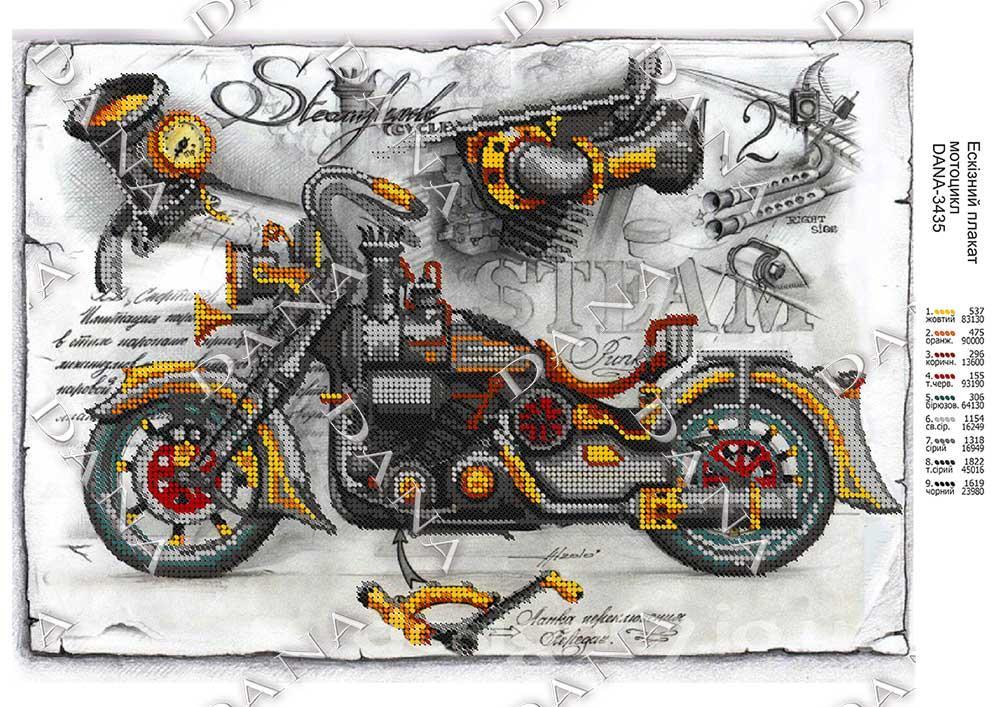 Схема для вышивки бисером Эскизный плакат Мотоцикл А3 формат