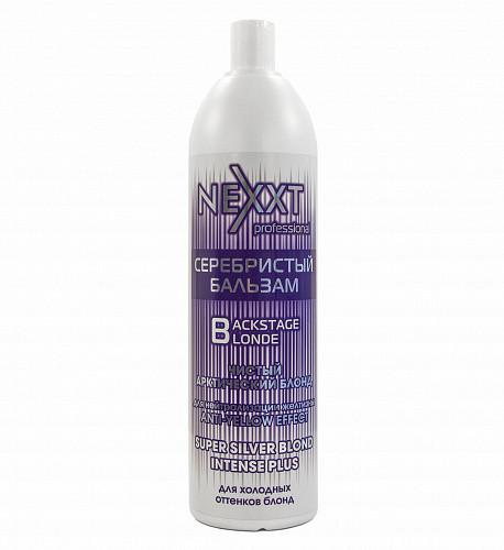 Серебристый бальзам Чистый арктический блонд Nexxt Professional 200мл