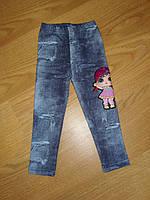 Лосины с куклами Лол df536e85a044d