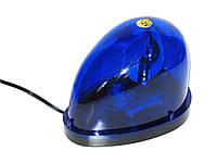 Мигалка  капелька KJ-301 12V синяя в прикуриватель магнитная