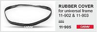 Кантик гумовий Carav 11-905 (для 11-902 і 11-903) 2DIN