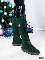 Сапоги женские на шнуровке зеленые, фото 1