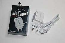 СЗУ Remax RP-U33 microUsb + USB