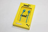 Наушники Puma (коробка) Blue
