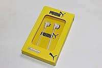 Наушники Puma (коробка) White, фото 1
