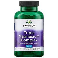 Магній Потрійний комплекс (400 мг) 100 капс.Swanson