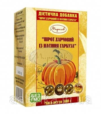 Натуральный Шрот из семян тыквы, 300грамм