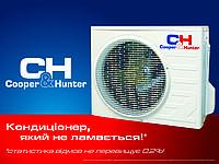 Кондиционеры Ильичевск продажа, установка, обслуживание, ремонт,КРЕДИТ