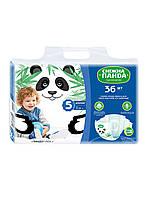 Подгузники памперсы Junior 11-25 кг (36 шт.) Снежная панда размер 5