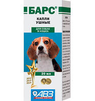 Капли Барс ушные для собак и кошек 20мл