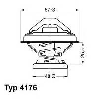 Термостат системы охлаждения  OM601 OM602 OM603