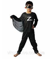 Костюм Зорро детский карнавльный для мальчика на утренник комплект кофта, штаны, плащ, маска
