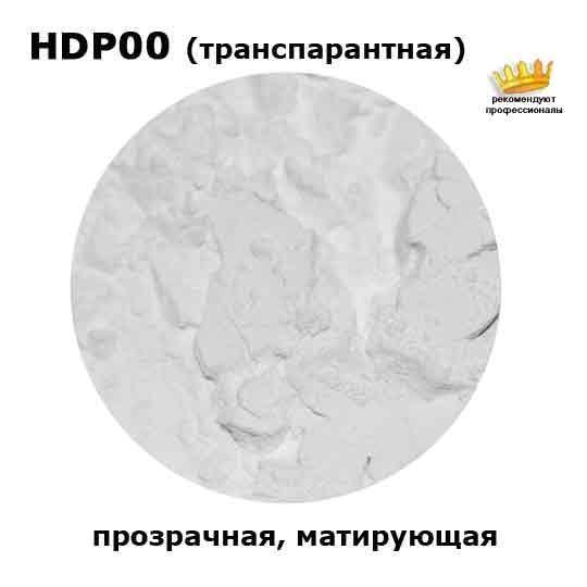 MakeUP Secret Пудра рассыпчатая HDP00 прозрачная (HD Powder HDP00), 20г