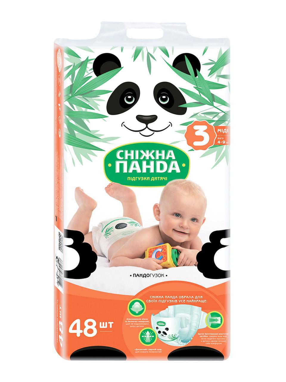 Подгузники памперсы размер 3 Midi 4-9 кг (48 шт.) Снежная панда