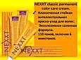 Крем-краска для волос Nexxt Professional 9.1 блондин пепельный 100ml, фото 2