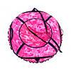 """Санки надувные Тюбинг """"Диаграмма розовая"""""""