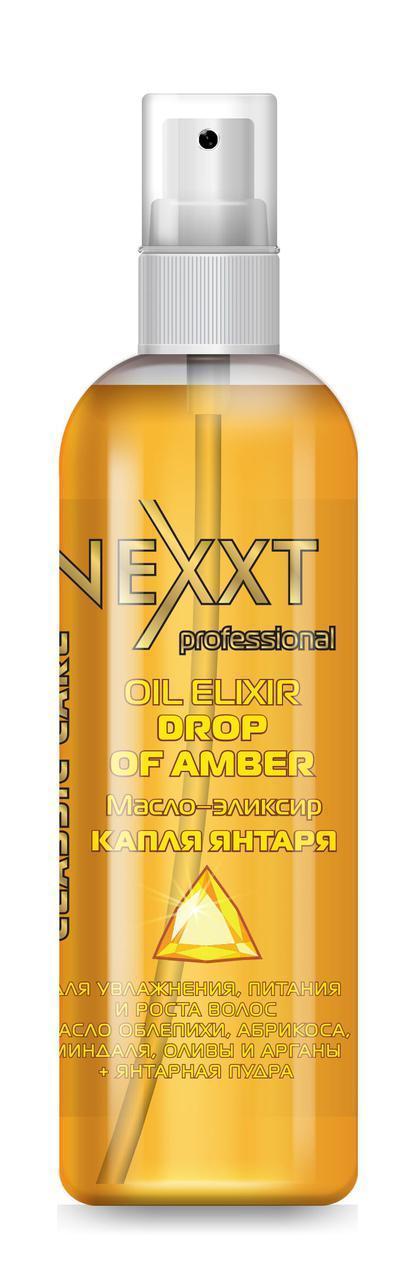 Масло-эликсир Капли янтаря Nexxt Professional Oil Elixir Drop of Amber 100ml