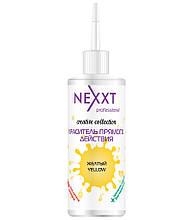 Пигмент прямого действия Nexxt Professional - Желтый 150ml
