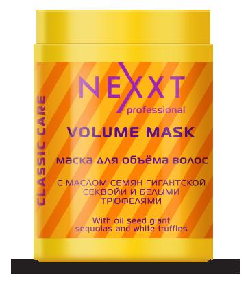 Маска для объема волос Nexxt Professional Volume Mask 1000ml