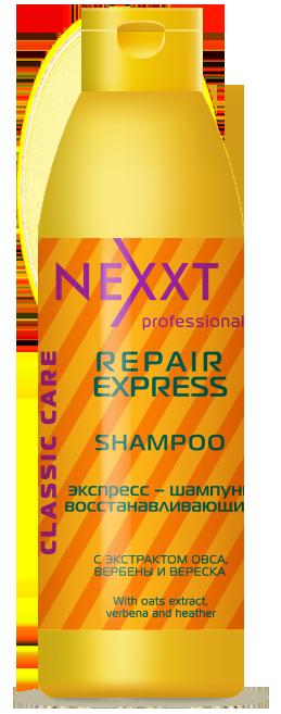 Восстанавливающий экспресс-шампунь Nexxt Professional Repair Express-Shampoo 1000ml