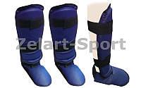 Защита для ног (голень+стопа) PVC HO-4274-B(S) (р-р S, синий) (шт.)