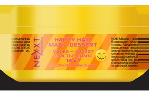 Маска десерт Счастье волос с чёрной икрой Nexxt Professional Happy Hair Mask-Desert 200ml