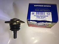 Шаровая опора Ваз 2123 Нива-Шевроле Chevrolet Белебей (БЗАК), фото 1