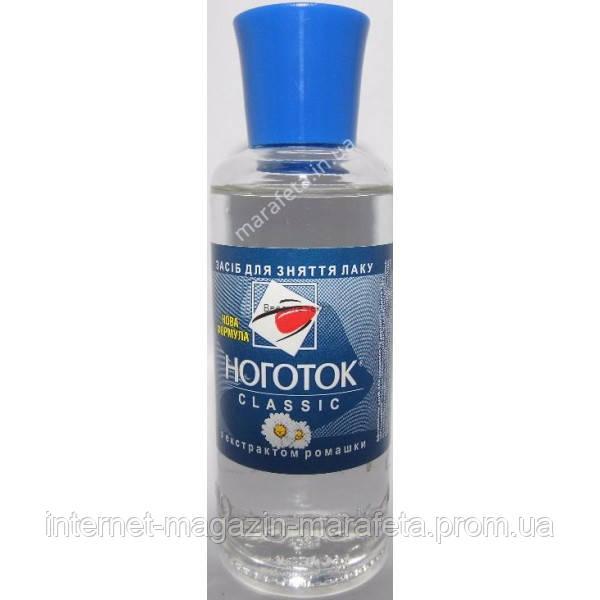Жидкость для снятия лака Ноготок, 50 мл