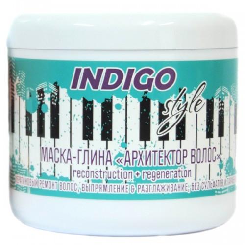 Маска-глина архитектор волос реконструкция+регенерация Indigo Style, 500ml