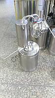 Изделия из нержавейки самогонный аппарат самогонных аппаратов китай