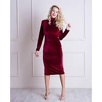 af9acd15c53 Бархатное платье-гольф для беременных и кормящих мам HIGH HEELS MOM  (бордовый