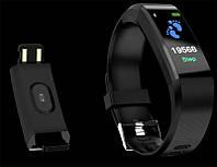 Фитнес браслет smart bracelet 115 plus