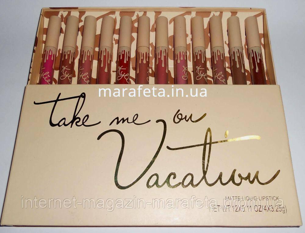 Жидкая матовая помада Kylie Take Me On Vacation 12 оттенков